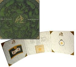 CHINESE LUNAR CALENDAR -  YEAR OF THE SNAKE - STAMPS AND COIN SET -  2001 CANADIAN COINS 04