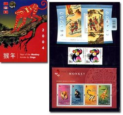 CHINESE YEAR -  2004 YEAR OF THE MONKEY STAMPS SET