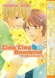 CIAO CIAO BAMBINO (ENGLISH)