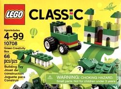 CLASSIC -  GREEN CREATIVITY BOX (66 PIECES) 10708