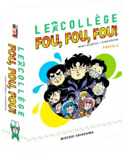 COLLÈGE FOU FOU FOU: HIGH SCHOOL ! KIMENGUMI, LE -  COFFRET INTÉGRAL 10 MANGA 02