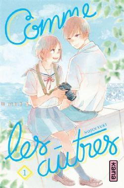 COMME LES AUTRES -  (FRENCH V.) 01