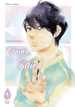 COMME UN ADIEU -  (FRENCH V.) 01