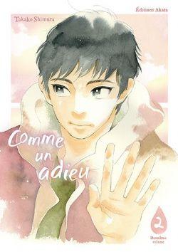 COMME UN ADIEU -  (FRENCH V.) 02