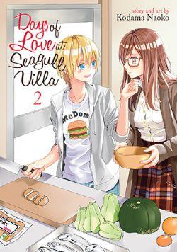 DAYS OF LOVE AT SEAGULL VILLA -  (ENGLISH V.) 02
