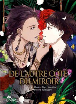 DE L'AUTRE CÔTÉ DU MIROIR -  (FRENCH V.)