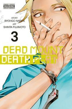 DEAD MOUNT DEATH PLAY -  (ENGLISH V.) 03