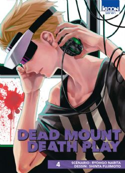 DEAD MOUNT DEATH PLAY -  (FRENCH V.) 04