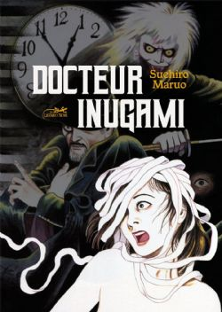 DOCTEUR INUGAMI -  (FRENCH V.)