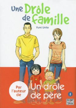 DRÔLE DE FAMILLE, UNE -  (FRENCH V.) 01