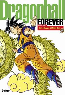 DRAGON BALL -  DRAGON BALL FOREVER : GUIDE OFFICIEL DE LA PERFECT EDITION