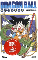 DRAGON BALL -  PACK DÉCOUVERTE TOMES 01 & 02