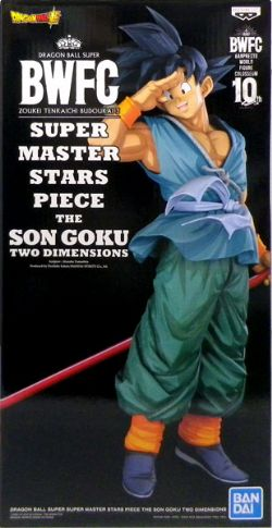 DRAGON BALL -  SON GOKU FIGURE (8 INCH) -  DB SUPER SUPER MASTER STARS