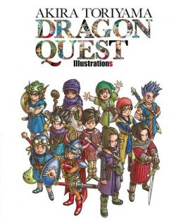 DRAGON QUEST -  DRAGON QUEST - ILLUSTRATIONS