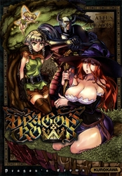 DRAGON'S CROWN -  INTÉGRALE