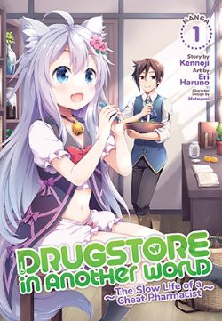 DRUGSTORE IN ANOTHER WORLD: THE SLOW LIFE OF A CHEAT PHARMACIST -  (ENGLISH V.) 01
