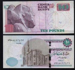 EGYPT -  10 POUNDS 2018 (UNC)