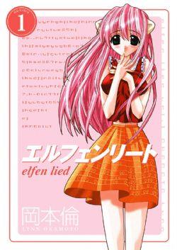 ELFEN LIED -  OMNIBUS (ENGLISH V.) 01