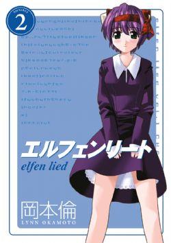 ELFEN LIED -  OMNIBUS (ENGLISH V.) 02