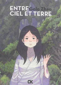 ENTRE CIEL ET TERRE -  (FRENCH V.) 02
