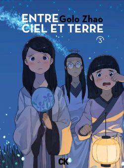 ENTRE CIEL ET TERRE -  (FRENCH V.) 03