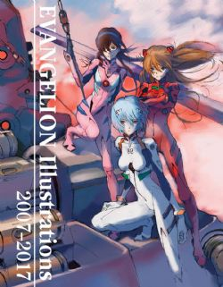 EVANGELION -  EVANGELION ILLUSTRATIONS 2007-2017