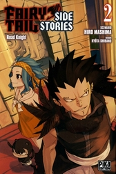 FAIRY TAIL -  ROAD KNIGHT -  SIDE STORIES 02