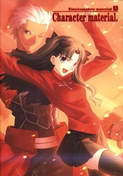 FATE -  COMPLETE MATERIAL CHARACTER ARTWORK -  FATE/STAY NIGHT 02