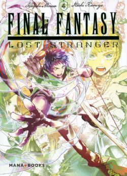 FINAL FANTASY -  (FRENCH V.) -  LOST STRANGER 04