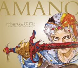 FINAL FANTASY -  YOSHITAKA AMANO: THE ILLUSTRATED BIOGRAPHY BEYOND THE FANTASY LIMITED EDITION