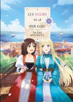FLEURS DE LA MER EGÉE, LES -  (FRENCH V.) 03
