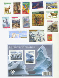 FRENCH ANDORRA -  2009 COMPLETE YEAR SET, NEW STAMPS