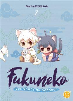 FUKUNEKO: LES CHATS DU BONHEUR -  (FRENCH V.) 02