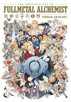 FULLMETAL ALCHEMIST -  THE COMPLETE ART (ENGLISH V.)