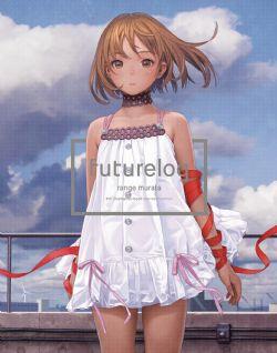 FUTURELOG -  ART BOOK - (ENGLISH V.)