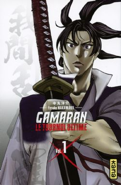GAMARAN -  (FRENCH V.) -  TOURNOI ULTIME, LE 01