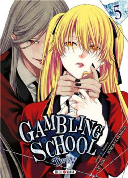 GAMBLING SCHOOL -  (FRENCH V.) -  TWIN 05