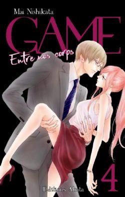 GAME -  ENTRE NOS CORPS (FRENCH V.) 04
