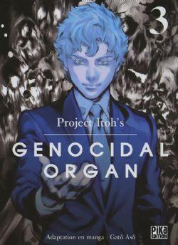 GENOCIDAL ORGAN -  (FRENCH V.) 03