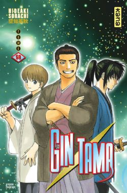 GINTAMA -  (FRENCH V.) 59