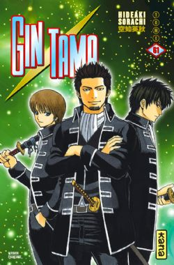 GINTAMA -  (FRENCH V.) 61