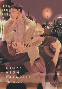 GINZA NEON PARADISE -  (FRENCH V.)