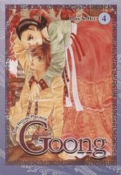 GOONG -  THE ROYAL PALACE 04