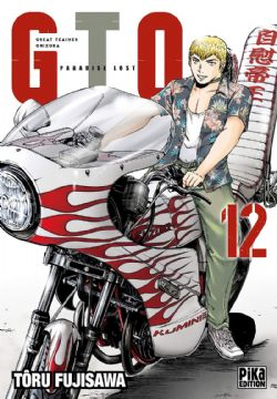 GTO (GREAT TEACHER ONIZUKA) -  (FRENCH V.) -  PARADISE LOST 12