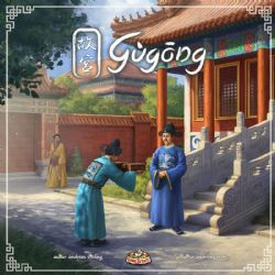 GUGONG (FRENCH)