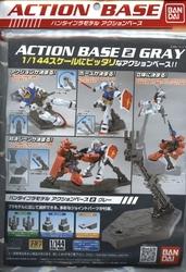 GUNDAM -  ACTION BASE FOT 1/144 HIGH GRADE SCALE MODEL GREY -  MOBILE SUIT GUNDAM