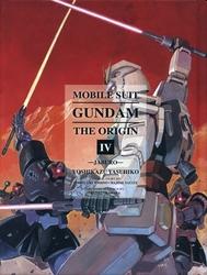 GUNDAM -  JABURO (OMNIBUS) -  MOBILE SUIT GUNDAM: THE ORIGIN 04