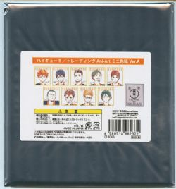 HAIKYU -  SHIKISHI (ILLUSTRATED ART BOARD)