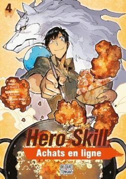 HERO SKILL: ACHATS EN LIGNE -  (FRENCH V.) 04