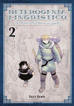 HETEROGENIA LINGUISTICO: AN INTRODUCTION TO INTERSPECIES LINGUISTICS -  (ENGLISH V.) 02